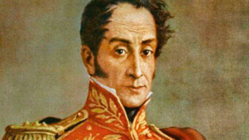SIMON BOLIVAR: EL FALSO HEROE